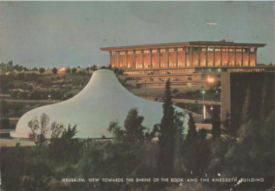 Radio_Israel